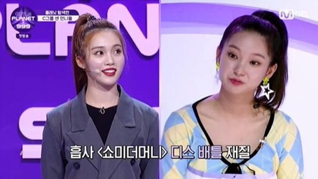 /사진 = 엠넷 '걸스플래닛' 방송화면 캡처