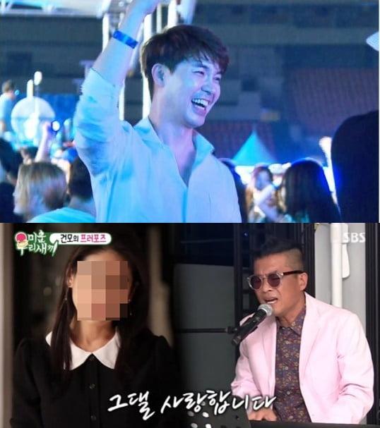 '미우새' 박수홍(위)와 김건모/ 사진=SBS 캡처