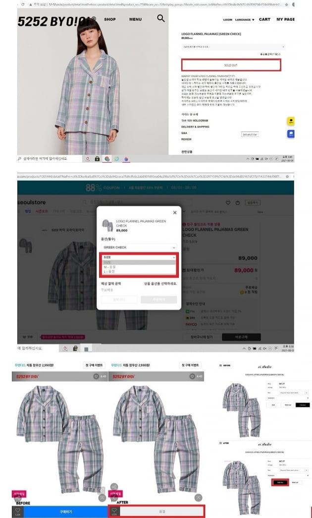 방탄소년단 정국, 한번 입었을 뿐인 '잠옷'...온라인 쇼핑몰 곳곳서 '품절 사태'