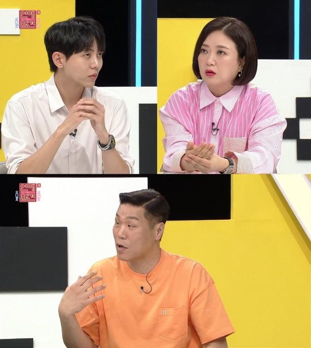 '연애의 참견3' 예고/ 사진=KBS Joy 제공