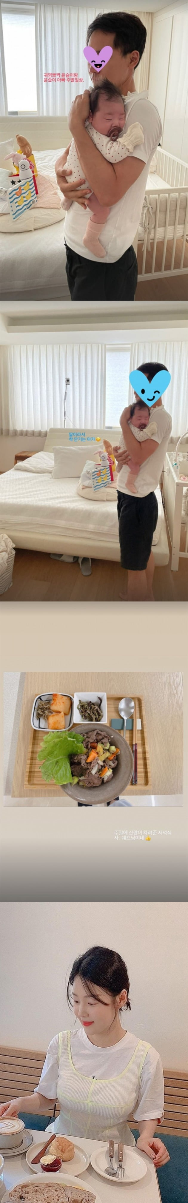 사진=한지혜 인스타그램