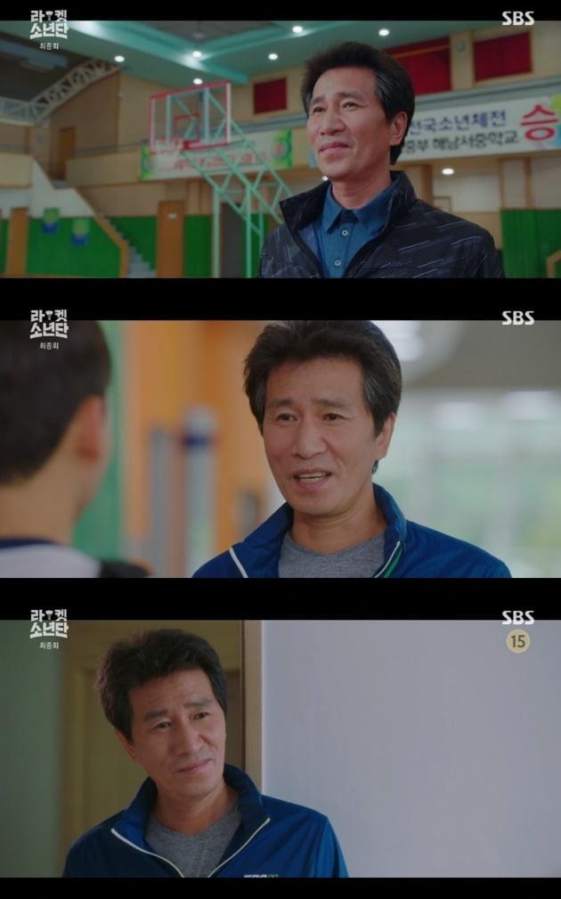 사진제공=SBS '라켓소년단'