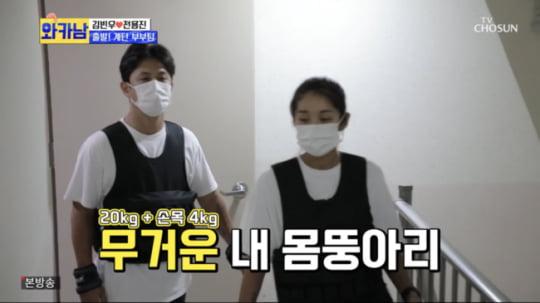 서잔=TV조선 방송화면