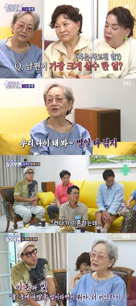 '돌싱포맨' 할매벤져스/ 사진=SBS 캡처