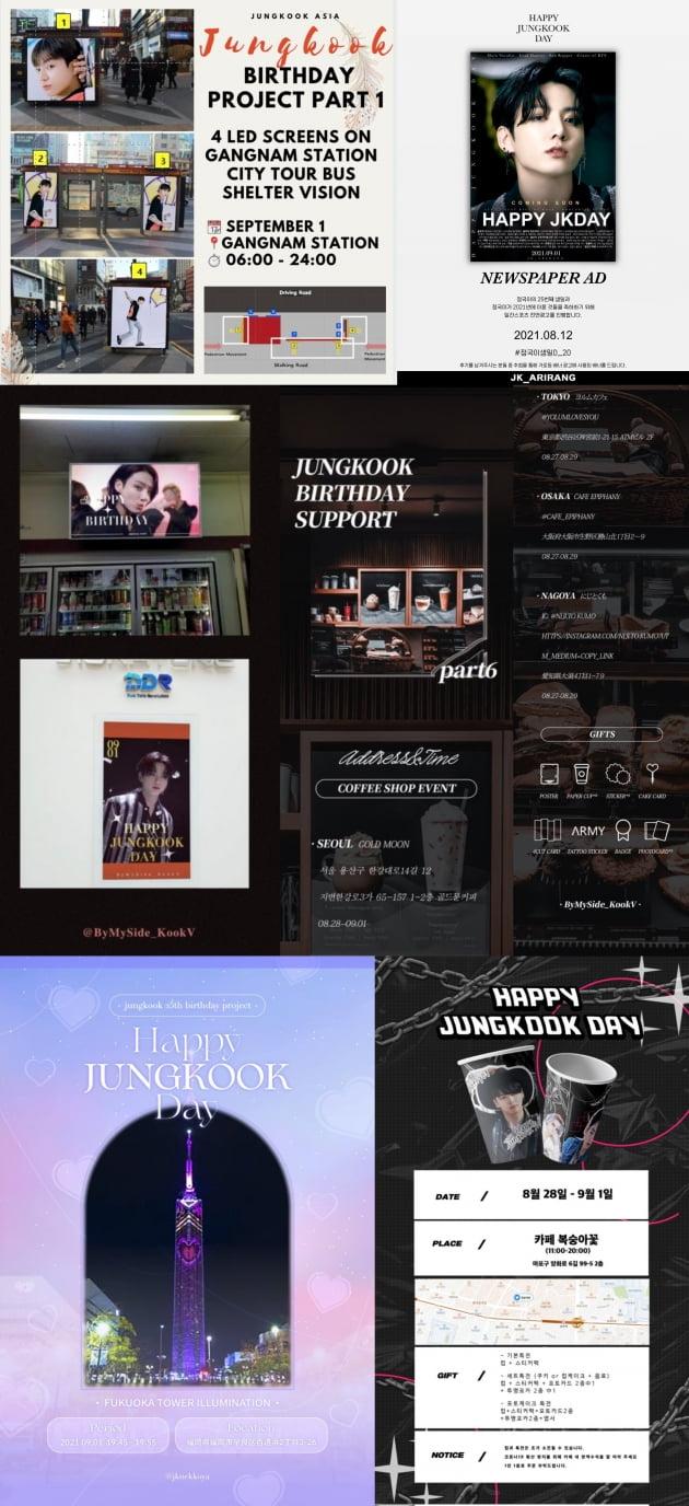 방탄소년단 정국, 9월 1일 생일…편의점 1600개 스크린 응원→日후쿠오카 타워 점등 '팬 서포트'