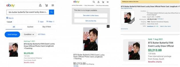"""방탄소년단 정국 포토 카드, 약 370만원에 판매…해외 매체도 놀란 """"역대 최고가"""""""