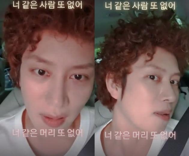 가수 김희철/ 사진=인스타그램