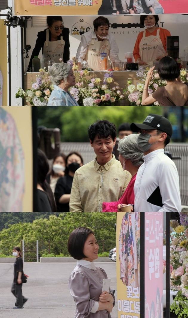 '같이삽시다' 촬영장 스틸컷/ 사진=KBS2 제공
