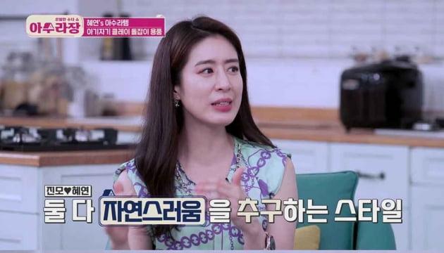 """민혜연 """"♥주진모 곧 50세, 아이 갖기 이미 늦어"""" ('아수라장')"""