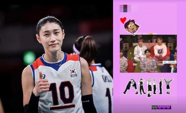 사진=김연경 인스타그램