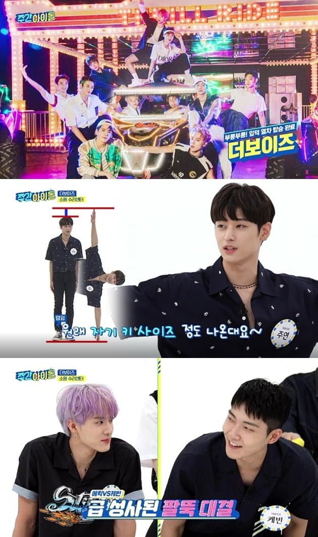 '주간아이돌' / 사진 = MBC M 제공