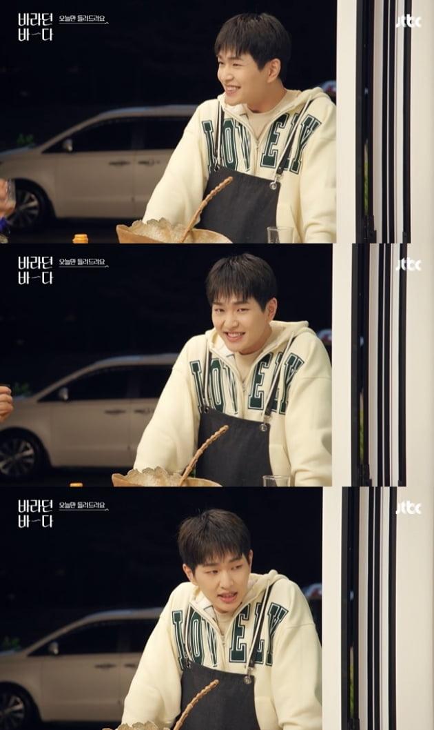/사진 = JTBC '바라던 바다' 방송화면