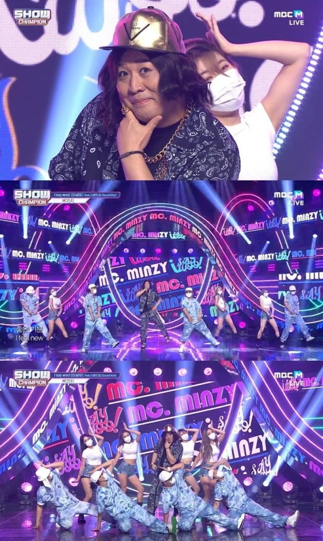 '쇼! 챔피언' / 사진 = MBC M 영상 캡처