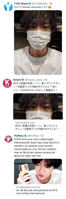 방탄소년단 진, 라이브 방송 뒤 셀카 한장 공개했을 뿐인데...전 세계 방송국이 들썩