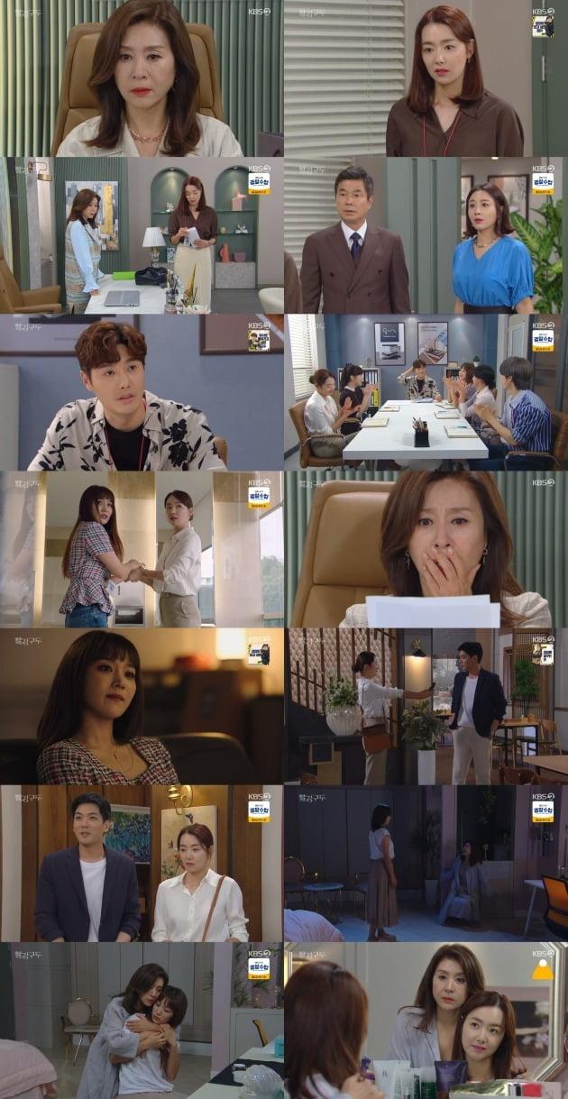 사진=KBS 2TV '빨강 구두' 영상 캡처