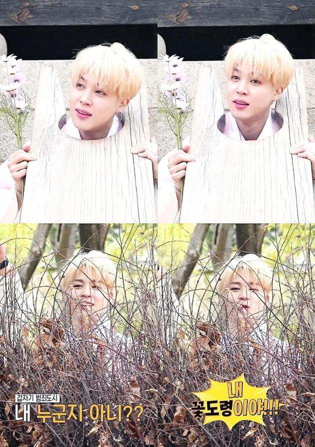 ''내 누군지 아니? 내 꽃도령이야''…방탄소년단 지민, 장첸 소환 '예능감 폭발'