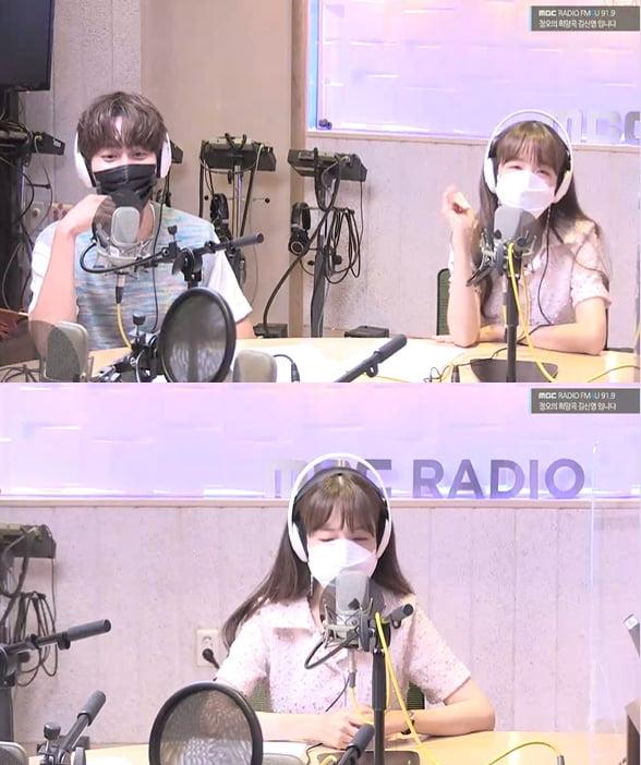 '정오의 희망곡' 보이는 라디오./