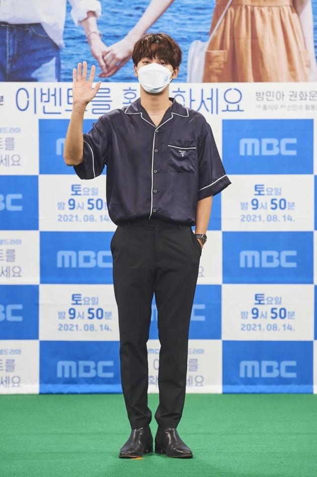 배우 권화운./사진제공=MBC