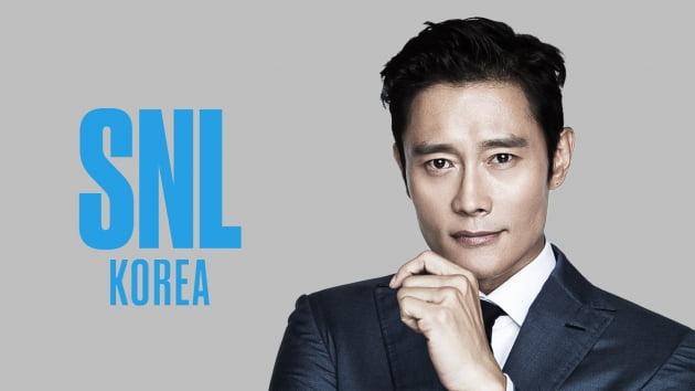 'SNL 코리아' 첫 호스트 이병헌/ 사진=쿠팡플레이 제공