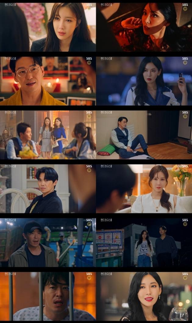 /사진=SBS 금요드라마 '펜트하우스3' 방송화면