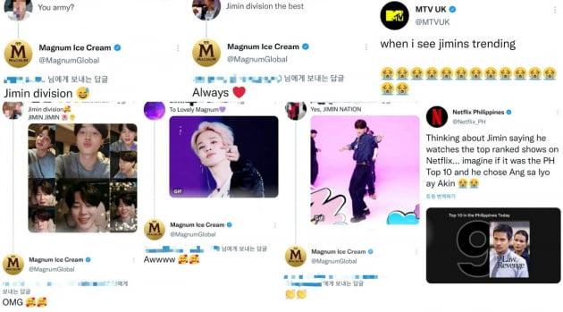 방탄소년단 지민,넷플릭스+매그넘+MTV...유명 글로벌 기업들 앞다퉈 '지민 앓이'