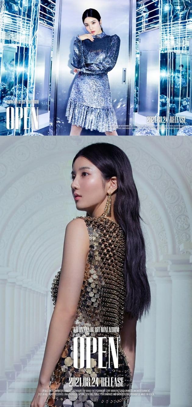 /사진=권은비의 첫 번째 미니 앨범 '오픈(OPEN)' 새 재킷 이미지