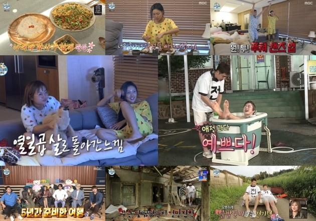 /사진=MBC '나 혼자 산다' 방송화면