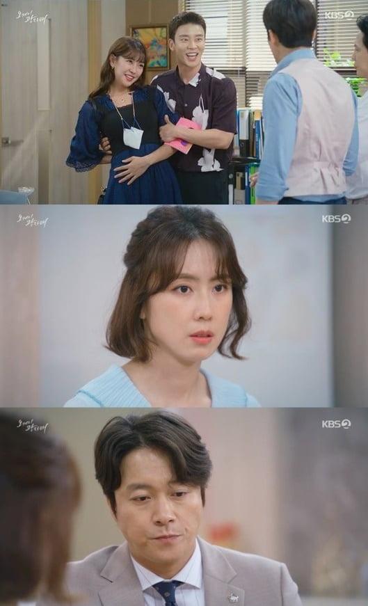 14일 방송된 '광자매'/ 사진=KBS2 캡처