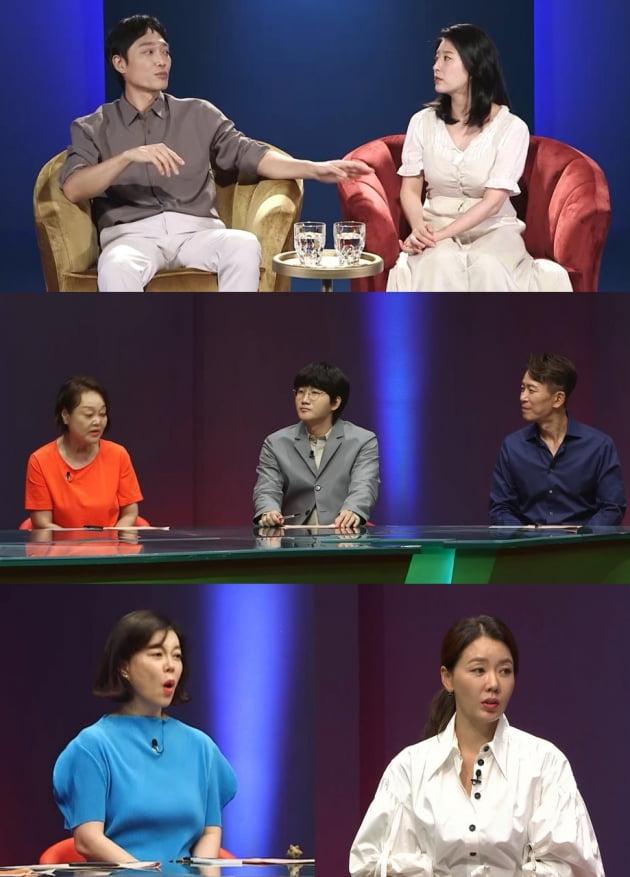 '애로부부' 전진우, 김미림 부부/ 사진=채널A 제공
