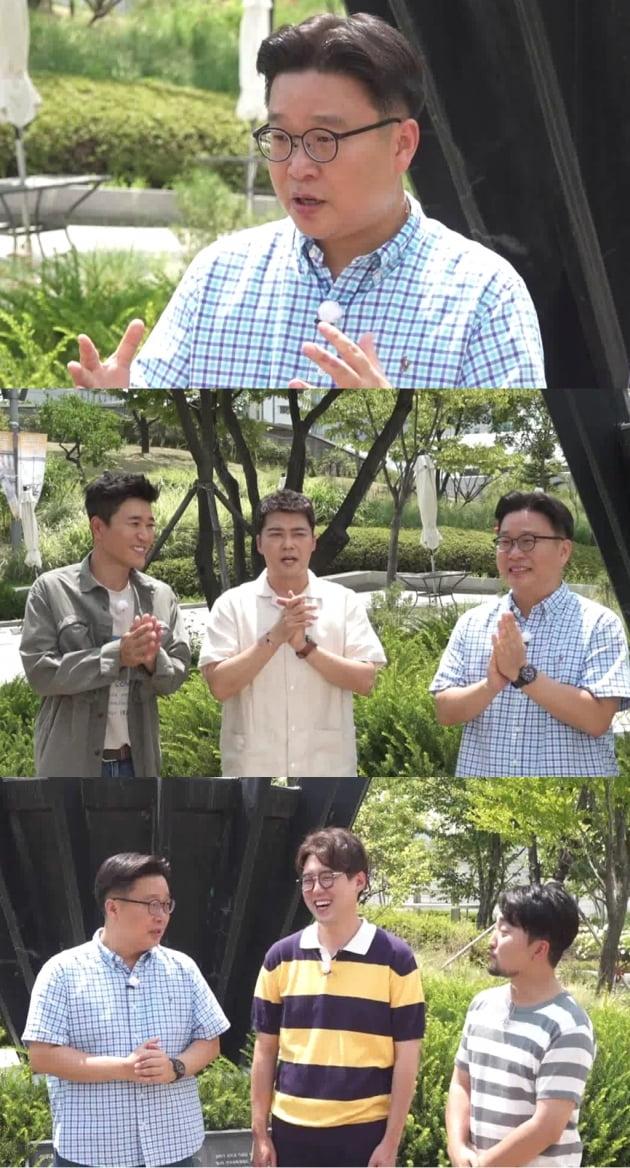 '선녀들' 서경덕 교수/ 사진=MBC 제공