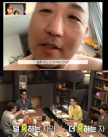 '당신이 혹하는 사이' 염따/ 사진=SBS 제공