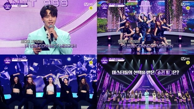 Mnet '걸스플래닛999'가 글로벌 투표를 시작한다. / 사진제공=Mnet
