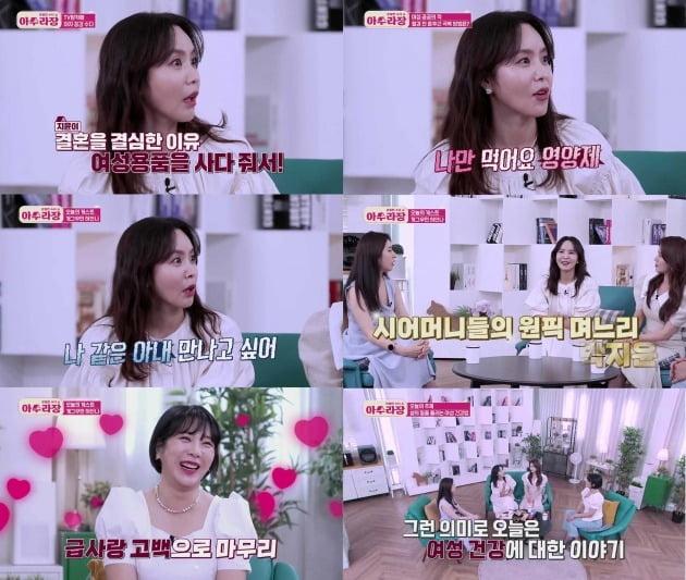 '아수라장' 박지윤 / 사진제공=SBS미디어넷