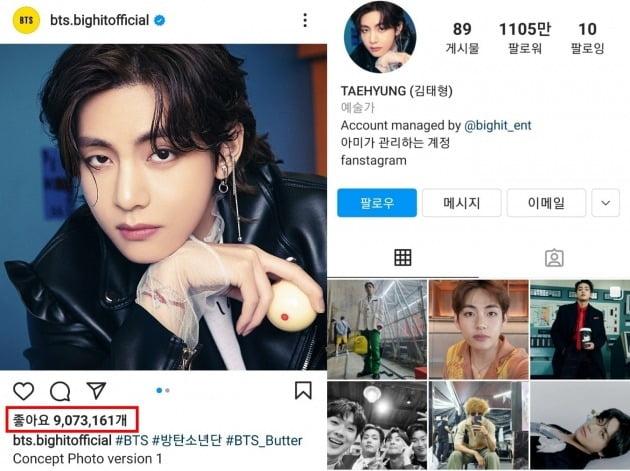 사진=방탄소년단 공식 인스타그램