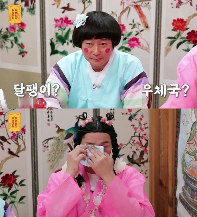 '무엇이든 물어보살' / 사진 = KBS Joy 영상 캡처