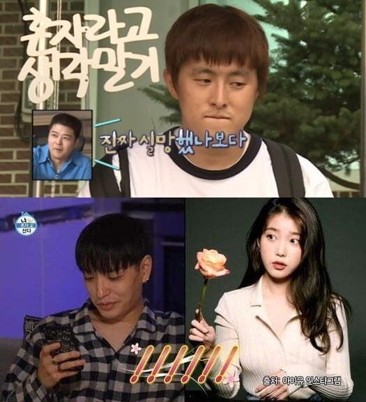 '나혼자산다' 논란/ 사진=MBC 캡처