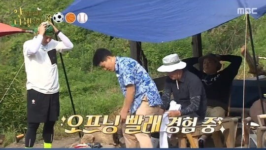 사진=MBC 방송화면