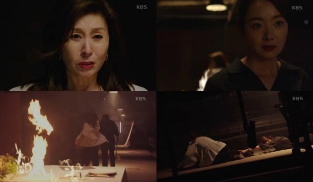 사진=KBS 2TV '빨강 구두' 방송화면 캡처