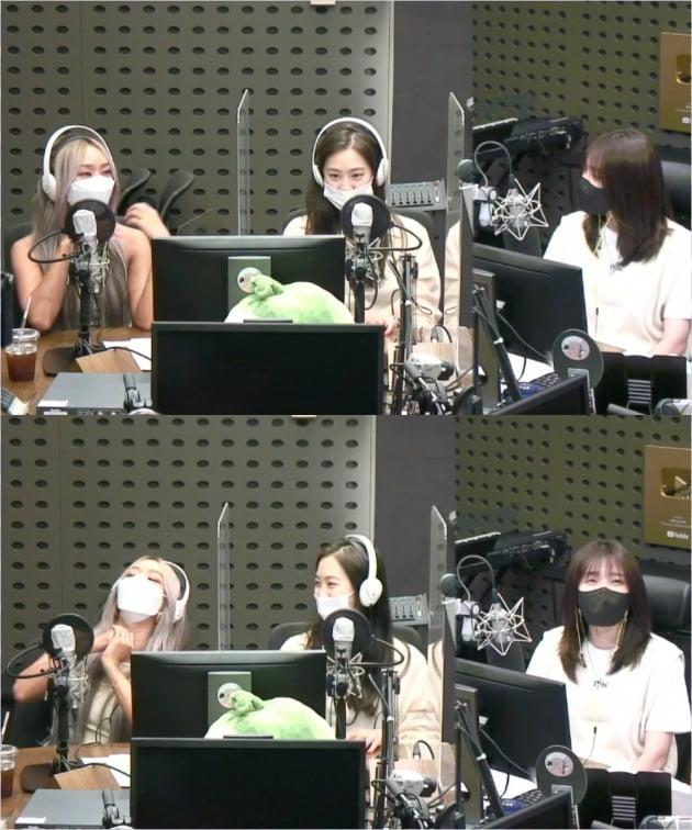 사진=KBS 쿨FM '정은지의 가요광장' 보이는 라디오 캡처
