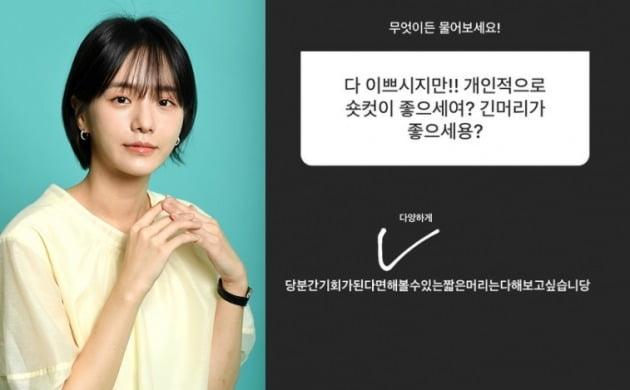 배우 박규영(왼쪽)과 누리꾼의 일문일답/ 사진=텐아시아DB, 인스타그램 캡처