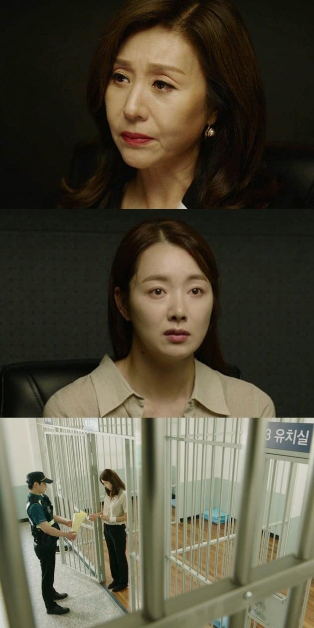 드라마 '빨강 구두' 스틸 / 사진제공=KBS