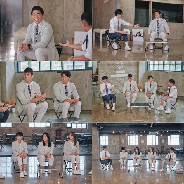'유 퀴즈 온 더 블럭' 119회/ 사진=tvN 제공
