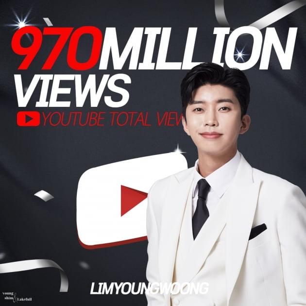 임영웅, 공식 유튜브 총 조회수 9억 7000만 돌파…'10억 임박'