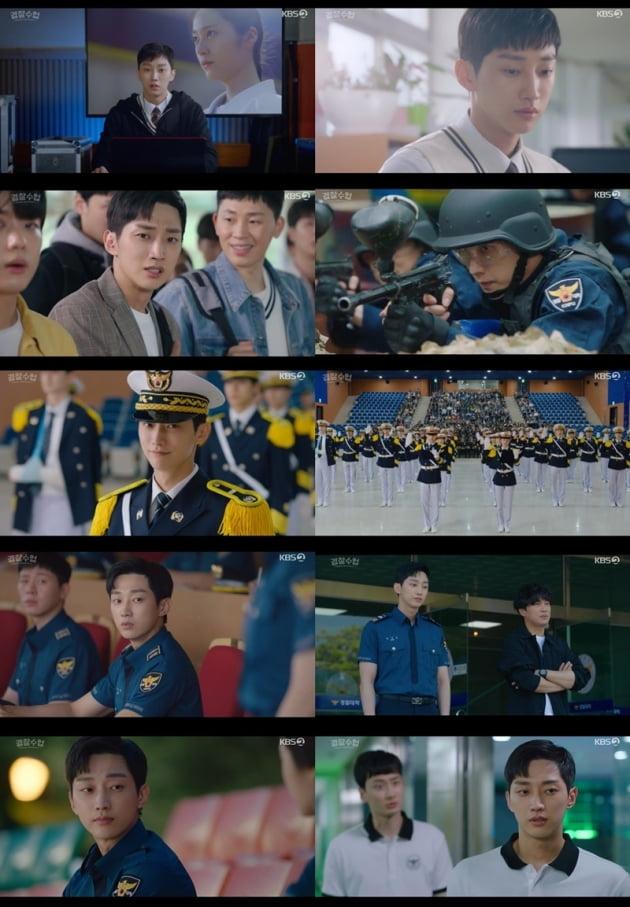 '경찰수업' / 사진 = KBS 제공