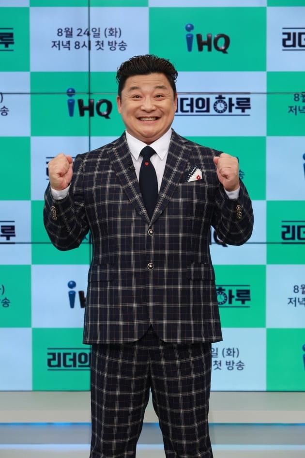 '리더의 하루' 윤정수./사진제공=IHQ