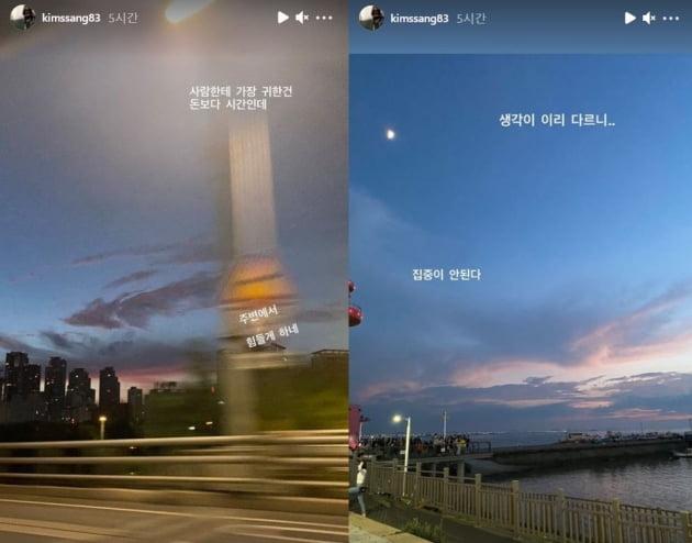 /사진=김상혁 인스타그램
