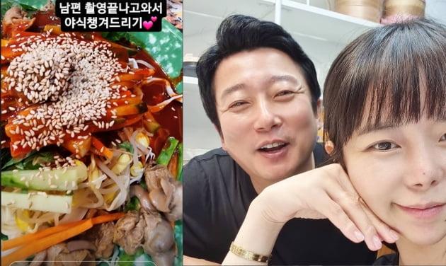 박지연, '♥이수근' 위한 야식도 척척...특급내조[TEN★]