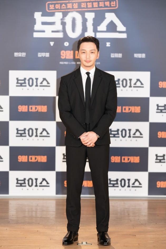 배우 변요한이 19일 열린 영화 '보이스' 온라인 제작보고회에 참석했다. / 사진제공=CJ ENM