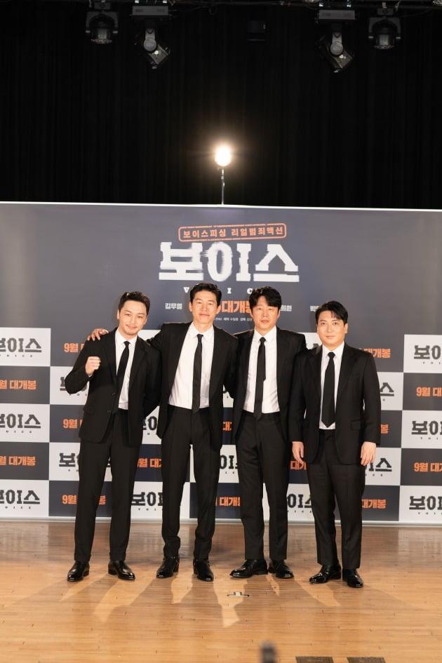 배우 변요한(왼쪽부터), 김무열, 김희원, 박명훈이 19일 열린 영화 '보이스' 온라인 제작보고회에 참석했다. / 사진제공=CJ ENM