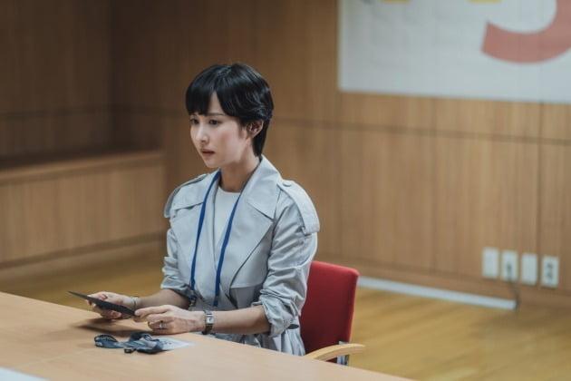 '하이클래스' 조여정./사진제공=tvN